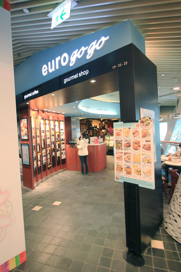 Euro gogo restaurant in hong kong stock images