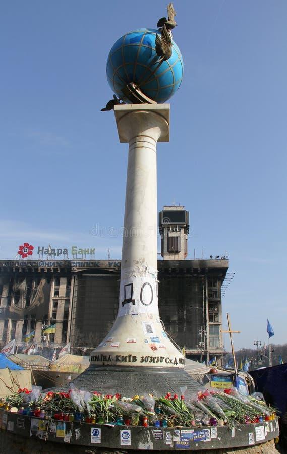 Euromaidan στοκ εικόνες