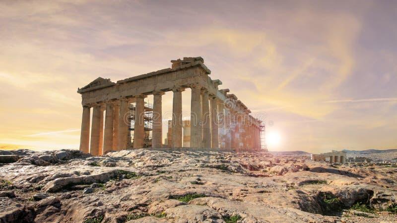 Europa Grecia Atenas imagen de archivo libre de regalías
