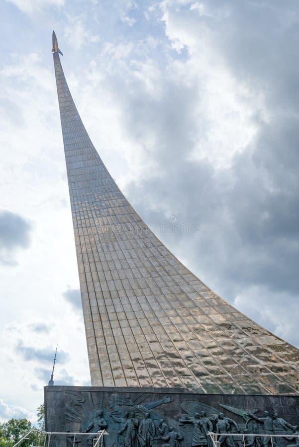 Europa Ryssland Moskva Juli 2017 Monument till besegrarna av utrymme i Moskva royaltyfri bild