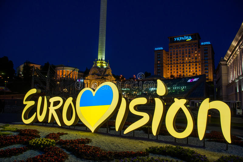 Eurovision,Kiev,2017. KIEV,UKRAINE-MAY,4: logo of eurovision with the color of ukrainian flag appears on Maydan square on the fourth of May 2017 in Kiev,Ukraine stock photography