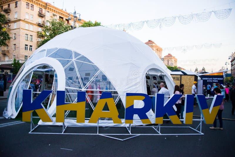 Eurovision,Kiev,2017 royalty free stock photo