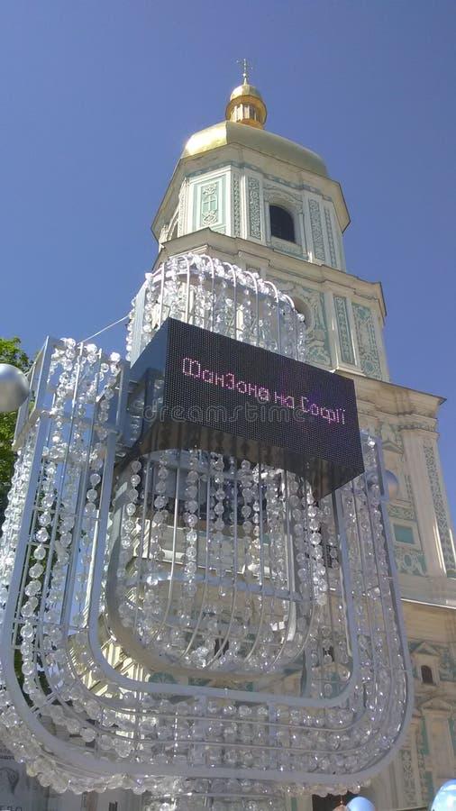 Eurovision 2017 Song Contest - Kiev, Ukraine. Crystal Symbol of Eurovision Song Contest 2017 in Kiev, Ukraine. Fan Zone at Sofiyivska Square stock image