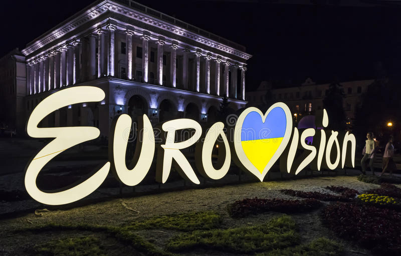 Eurovision Song Contest logo on Independence Square in Kyiv stock image