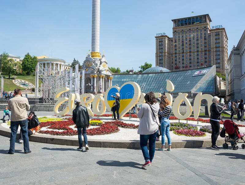 Eurovision Village. Ukraine, Kyiv. 05.05.2017. Editorial. People. Eurovision Village in the Kyiv, Ukraine. 05.05.2017. Editorial. People are walking along stock image