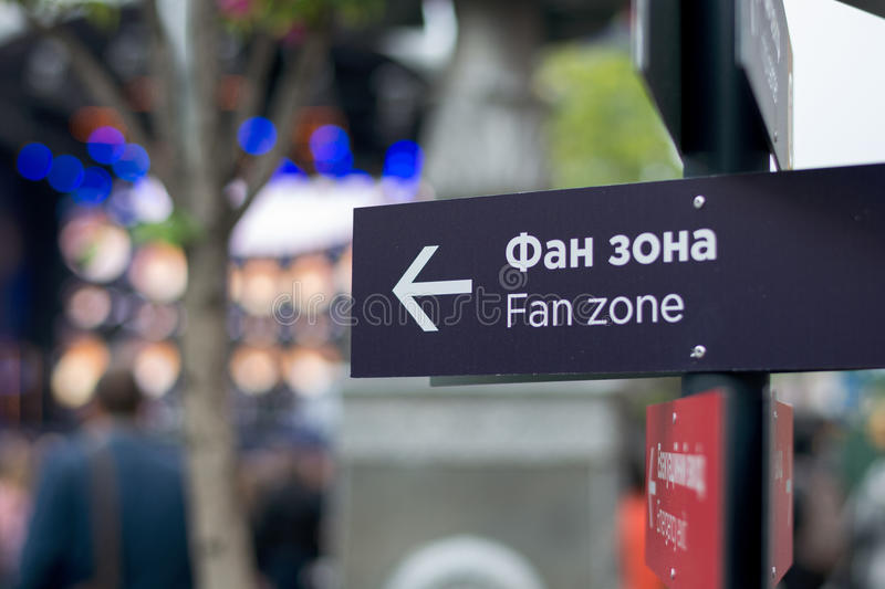 Eurovision Village. Ukraine, Kyiv. 05.12.2017. Editorial. Pointers in the Eurovision fan zone on the Khreshchatyk Street in Kyiv. Eurovision Village. Ukraine royalty free stock photos