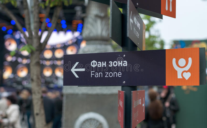 Eurovision Village. Ukraine, Kyiv. 05.12.2017. Editorial. Pointers in the Eurovision fan zone on the Khreshchatyk Street in Kyiv. Eurovision Village. Ukraine stock photos