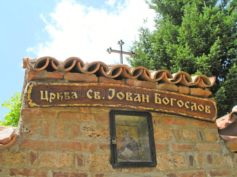 evangelist John ST εκκλησιών στοκ εικόνες