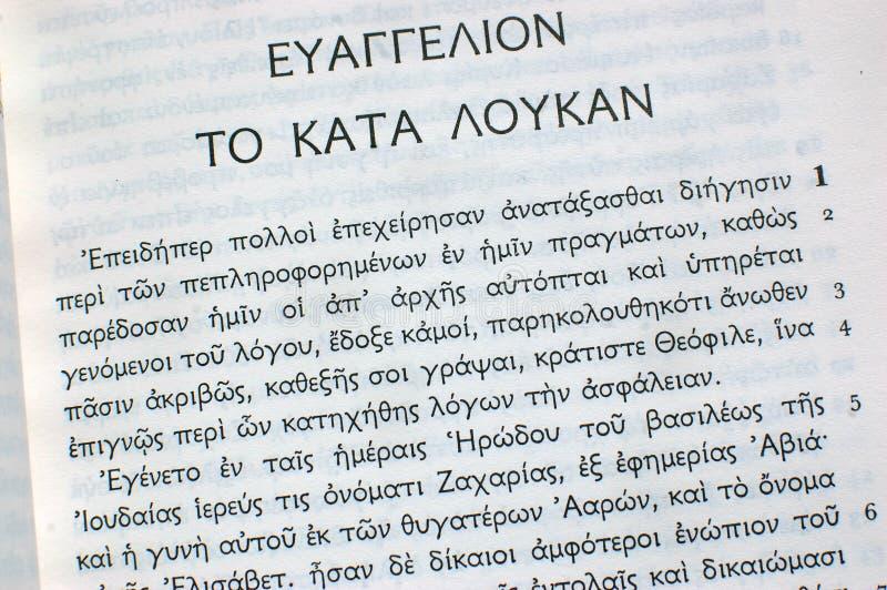 Evangelium av Luke royaltyfri fotografi
