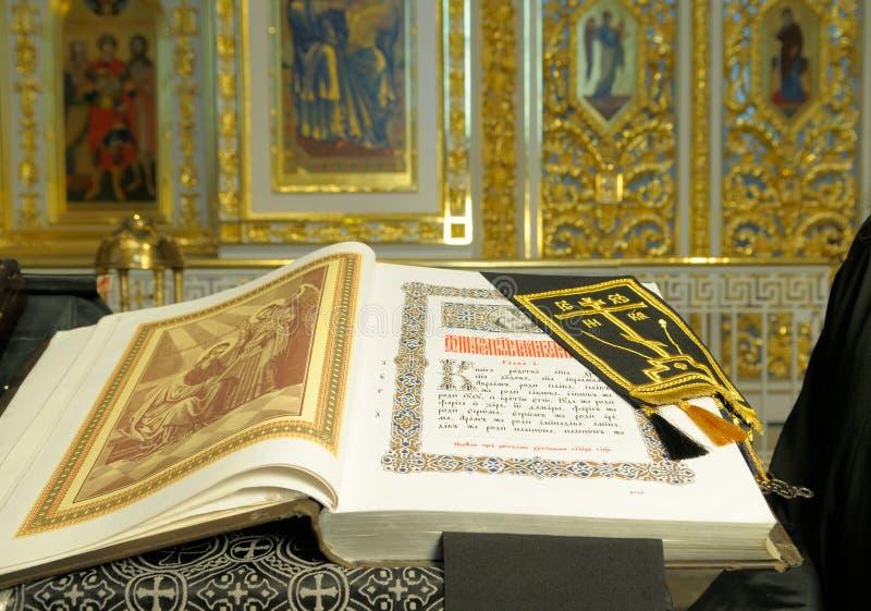 Evangelium mit illust stockbild