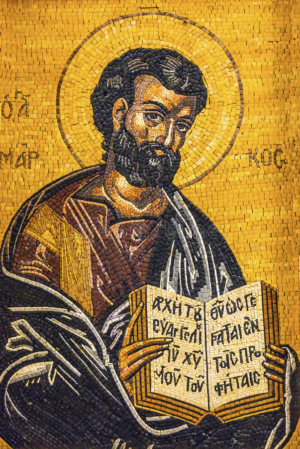 Evangelium-Verfasser-Mark Mosaic Saint George-` s Kirche Madaba Jordanien stockfotos