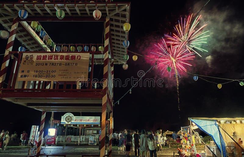 Evening Fireworks Scene Lake Toya Hokkaido stock image