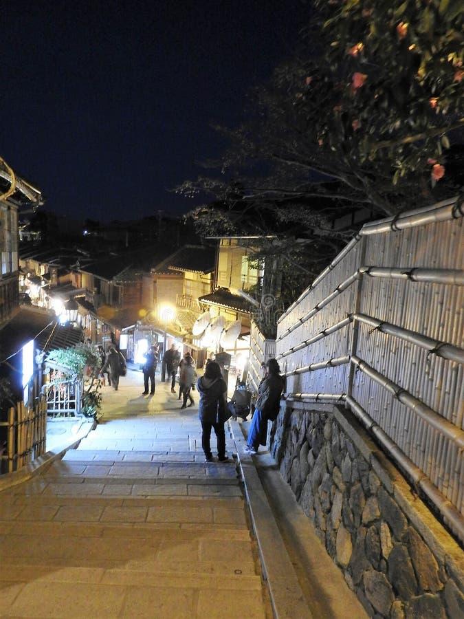 Evening view of Ninen-zaka higashiyama Kyoto Japan royalty free stock photos