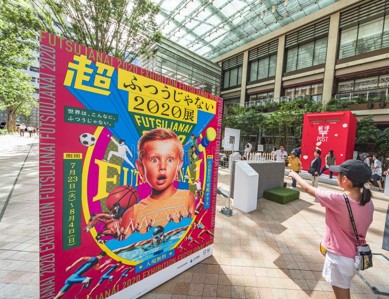 Event `Be the change Tokyo 2020` organized on the theme of the future Olympic Games in Tokyo in 2020. stock photos