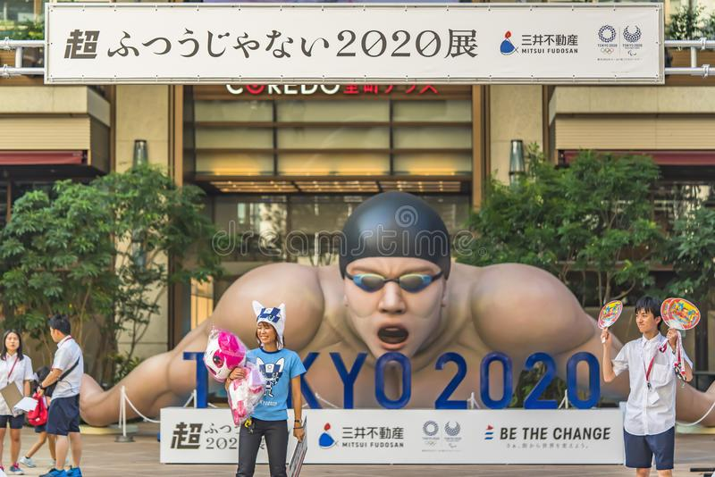 Event `Be the change Tokyo 2020` organized on the theme of the future Olympic Games in Tokyo in 2020. royalty free stock images