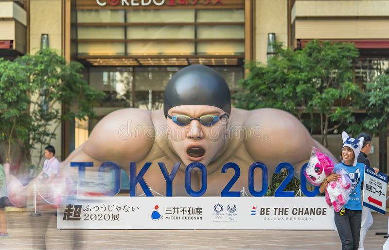 Event `Be the change Tokyo 2020` organized on the theme of the future Olympic Games in Tokyo in 2020. stock images