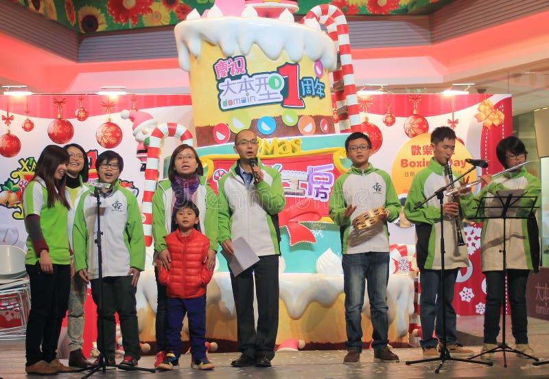 Evento caroling de la Nochebuena en la alameda Hong Kong del ámbito imagen de archivo libre de regalías