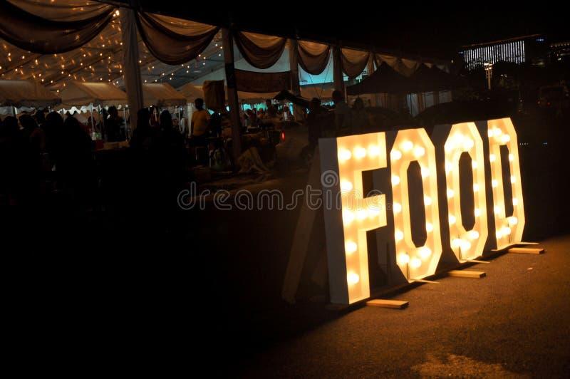 Evento de la comida fotos de archivo libres de regalías