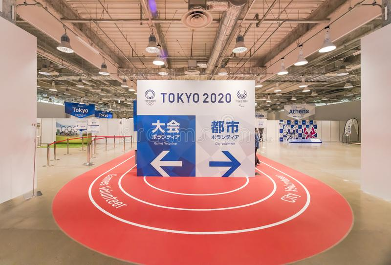 Evento relativo à promoção para recrutar voluntários para a organização dos 2019 olímpicos e dos jogos do verão de Paralympic a s fotos de stock royalty free