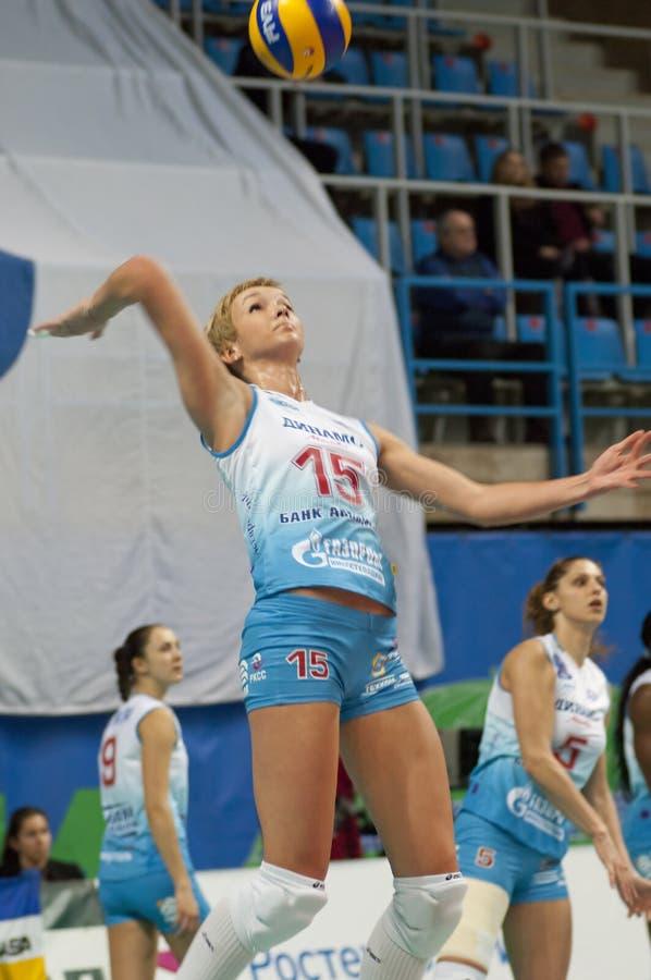 Evgeniya Kozhukhova royalty free stock photography