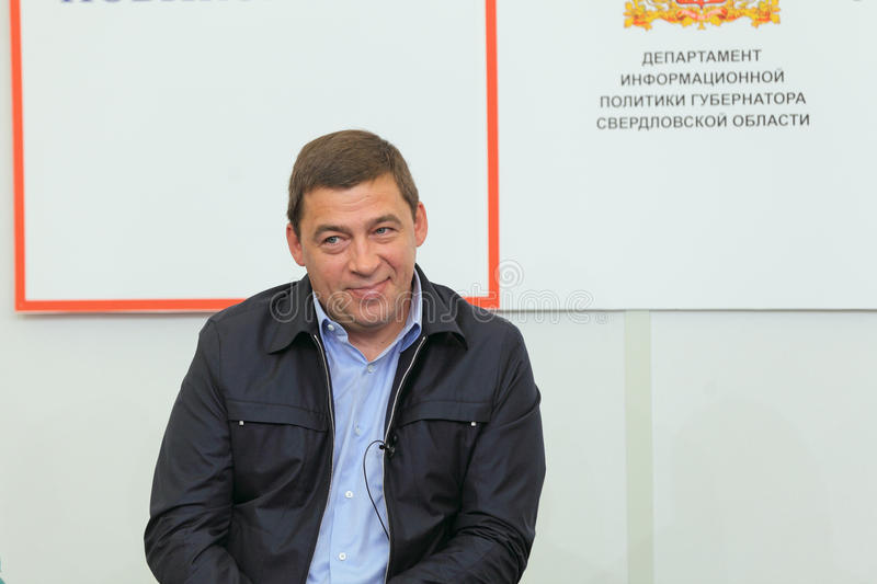 Download Evgeny Kuyvashev editorial stock photo. Image of interview - 28358823