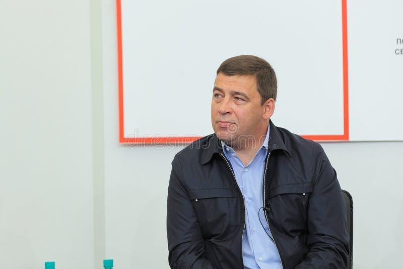 Evgeny Kuyvashev стоковое фото rf