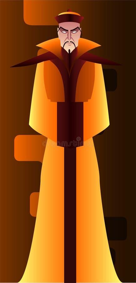 Free Evil Mandarin Stock Image - 47284951