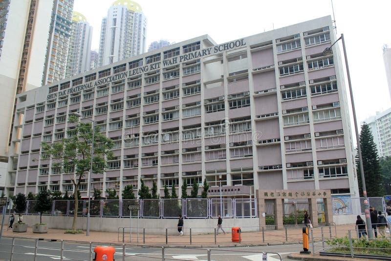Evite la escuela primaria del wah del equipo del leung de la asociación fraternal de Tak imagenes de archivo