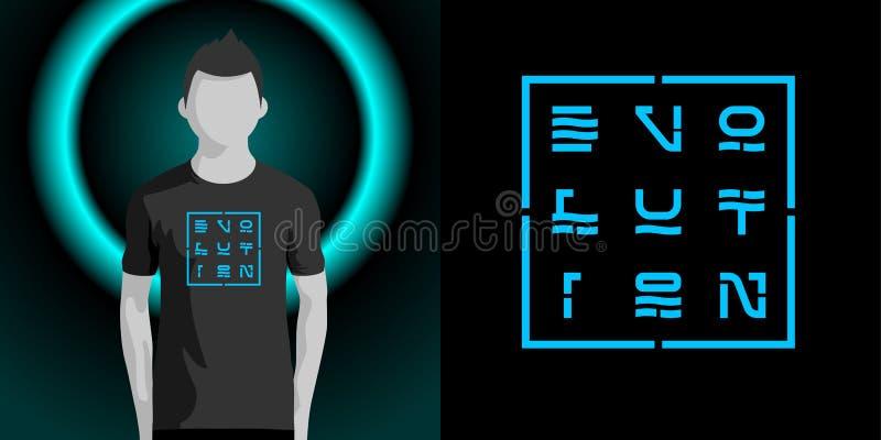 Evolução moderna conceptual da tipografia Rotulação para homens ou t-shirt das mulheres Pode ser usado como o logotipo para sua e ilustração do vetor
