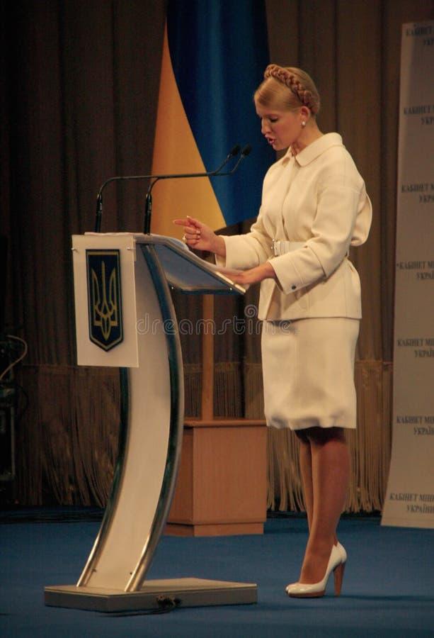Ex Primo Ministro dell'Ucraina Yulia Tymoshenko fotografie stock libere da diritti