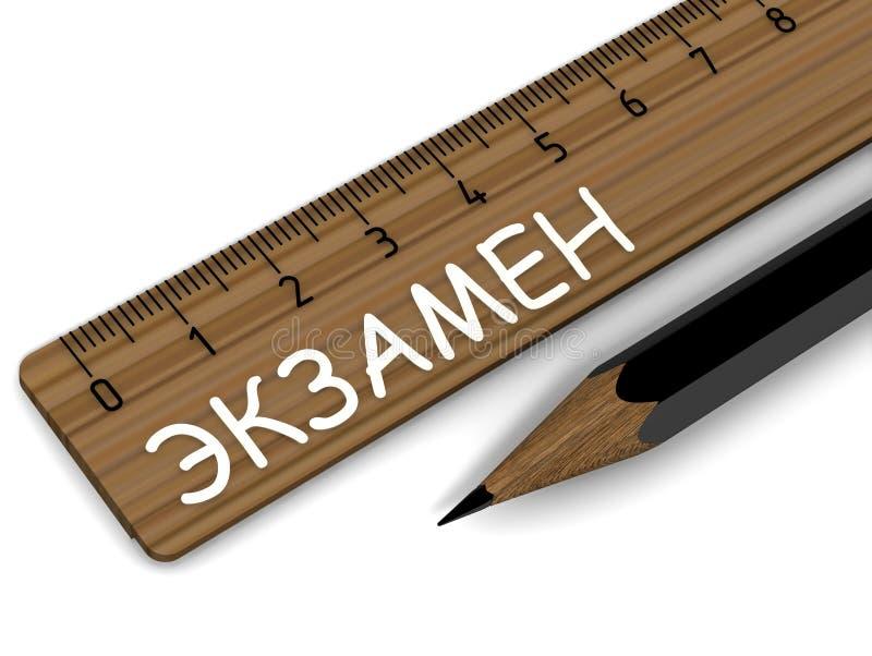 exam Righello identificato nella lingua russa illustrazione vettoriale