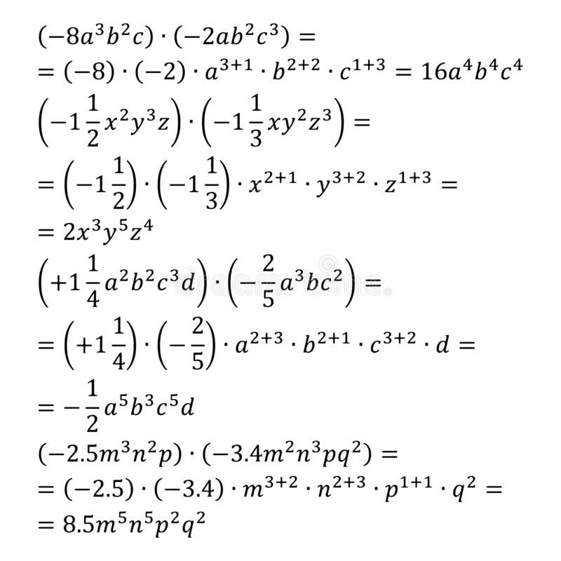 An example of an algebraic multiplication of degrees with the same base is the opening of parentheses. An example of algebraic multiplication of monomials stock illustration
