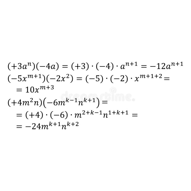 An example of an algebraic multiplication of degrees with the same base simplification. An example of an algebraic multiplication of monomials positive and stock illustration