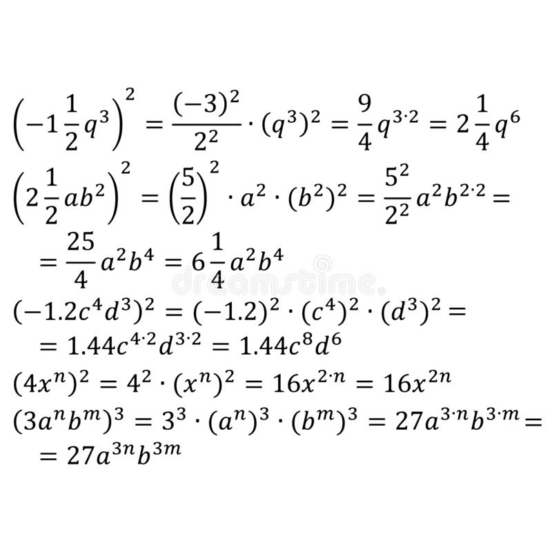 An example of an algebraic multiplication of degrees with the same base positive and negative mixed fractions degree to. An example of an algebraic stock illustration
