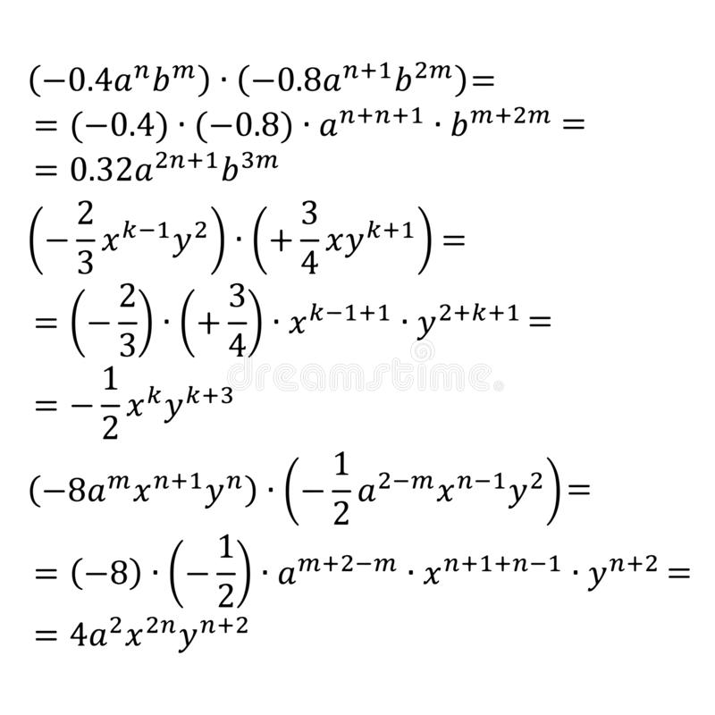 An example of an algebraic multiplication of powers with the same base mixed fractions. An example of algebraic multiplication of monomials positive and negative royalty free illustration