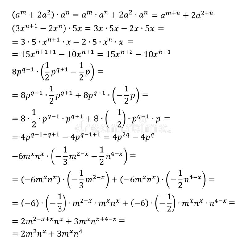 Example of the algebraic problem of opening brackets multiplication of polynomials and monomials multiplication of. Example of an algebraic problem of opening stock illustration