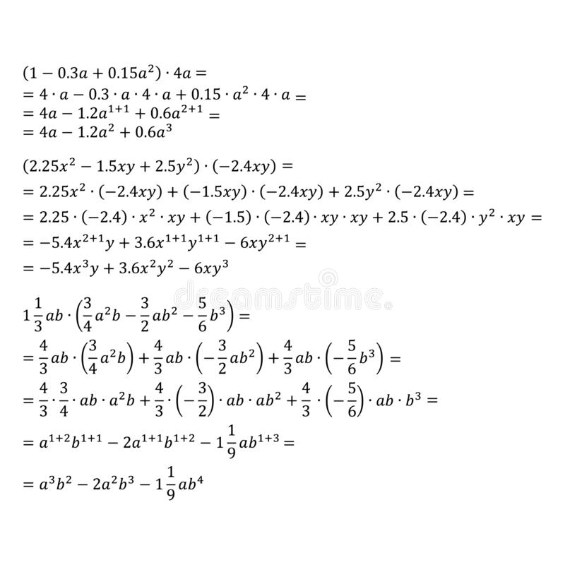 An example of an algebraic problem of opening brackets multiplication of polynomials multiplication of degrees vector. Example of an algebraic problem of opening vector illustration