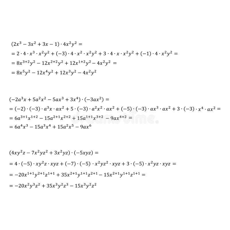 Example of algebraic problem of opening brackets multiplication of polynomials multiplication of degrees vector. Example of the algebraic problem of opening stock illustration