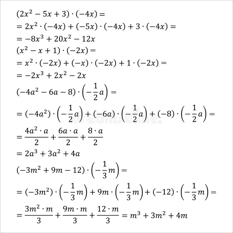 Example of an algebraic problem of opening parentheses multiplication of monomials simple fractions mixed fractions. Example of an algebraic problem of opening vector illustration