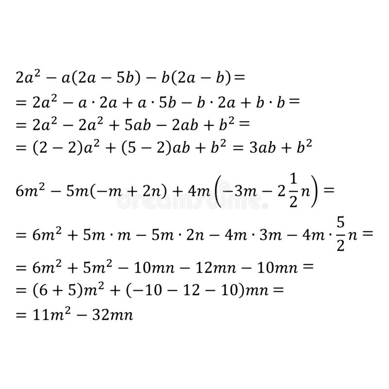 An example of an algebraic problem of opening brackets multiplication of polynomials and monomials an example of. Example of an algebraic problem of opening vector illustration