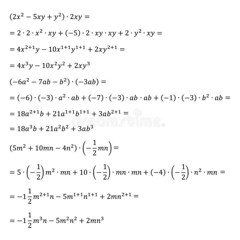 Example of the algebraic problem of opening brackets multiplication of monomials simple fractions mixed fractions. Example of an algebraic problem of opening stock illustration