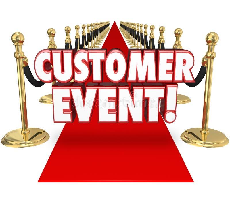 Exclusiva Inv de la alfombra roja de la celebración del aprecio del evento del cliente libre illustration