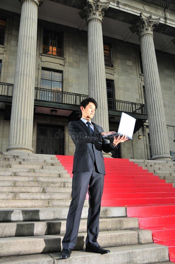 Executivo asiático esclarecido 3 foto de stock royalty free