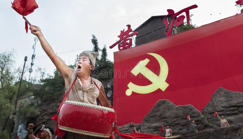 Executor da cachoeira do hukou em China imagem de stock royalty free