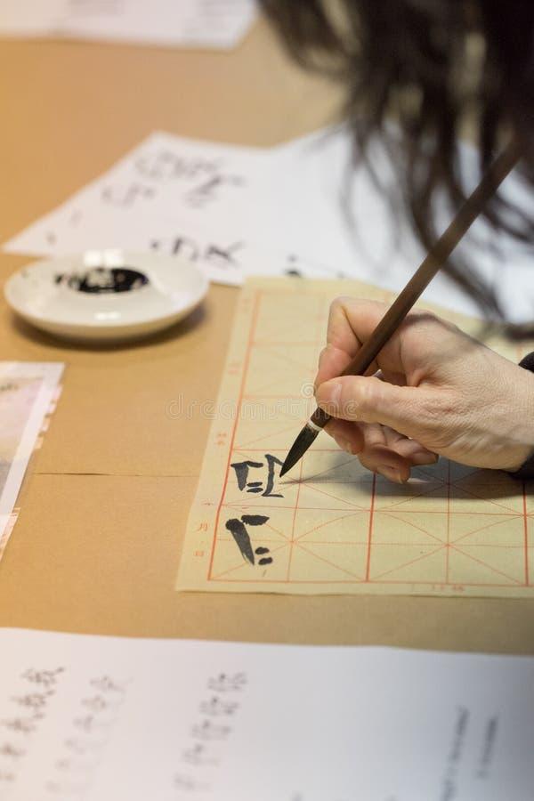 Exercício da caligrafia imagem de stock royalty free