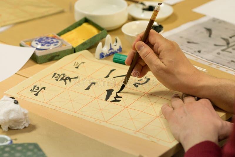 Exercício da caligrafia imagens de stock