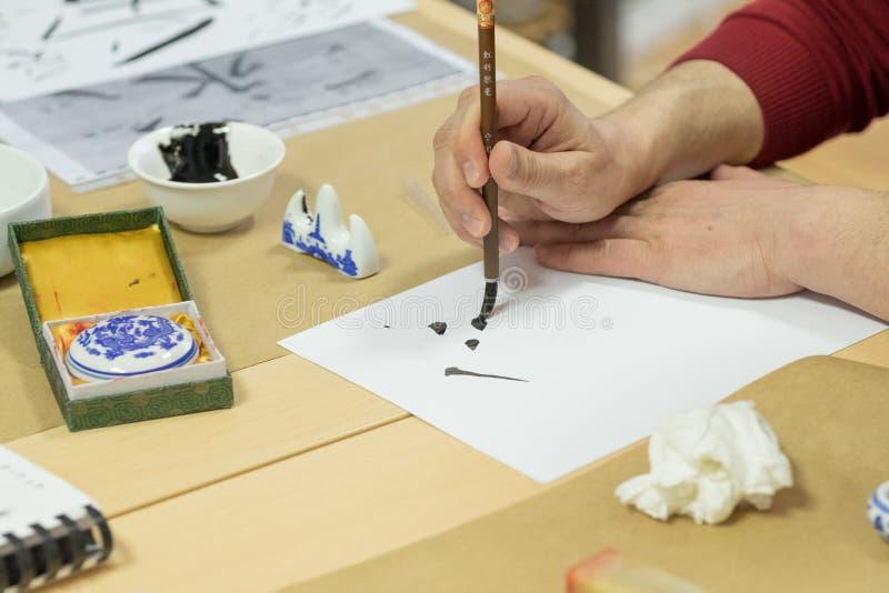 Exercício da caligrafia fotos de stock
