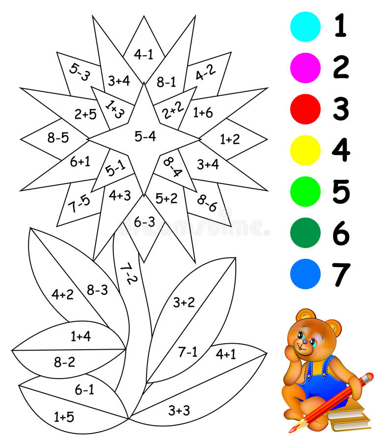 Exercícios para crianças - necessidades de pintar a imagem na cor relevante ilustração royalty free