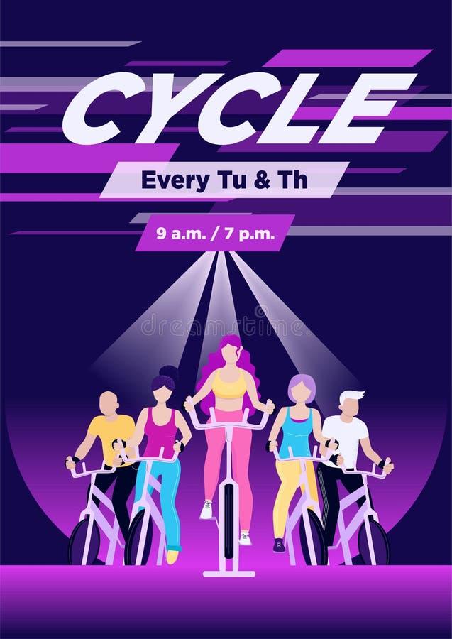 exercycles的匿名的人在转动的类 向量例证