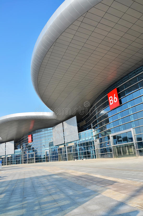 Exhibition centre royalty free stock photo